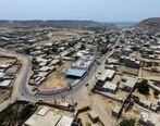 برگزاری دورههای آموزشی ویژه دهیاران و اعضای شوراهای اسلامی روستاهای محدوده منطقه آزاد چابهار