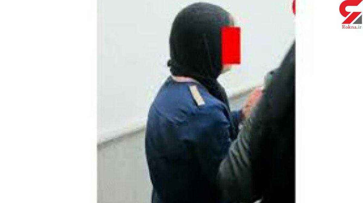 زن خطاکار تهرانی شوهرش را سلاخی کرد +عکس