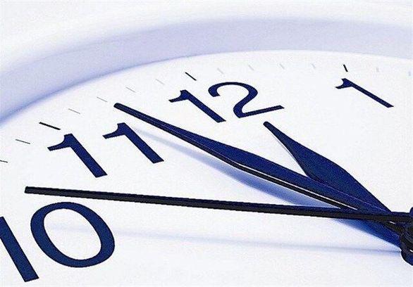 """کاهش موقت ساعت کاری شرکت بیمه """"ما"""""""