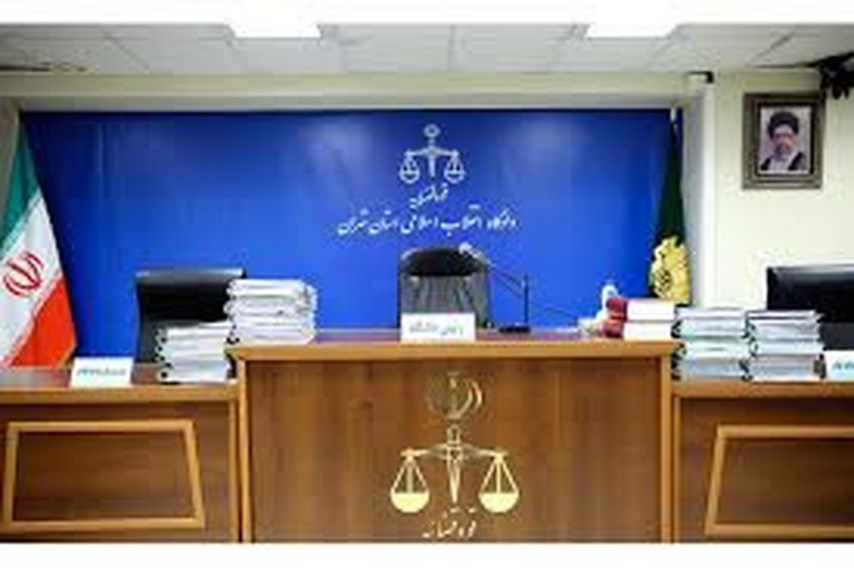 متهم متواری بانک سرمایه محاکمه میشود