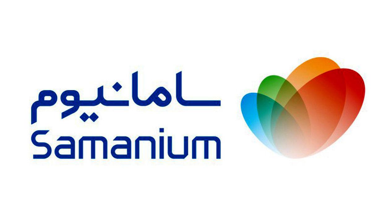 نسخه وب اپلیکیشن سامانیوم عرضه شد