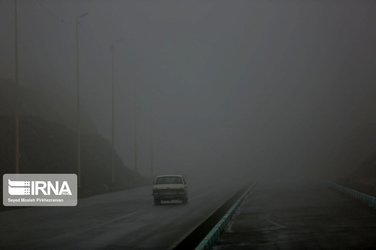 جادههای لرستان مهآلود است