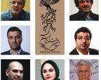 معرفی اعضاء شورای سیاستگذاری جشنواره فیلم فجر 38