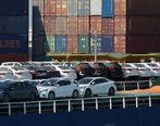 واردات خودرو در سال ۹۹ آزاد شد