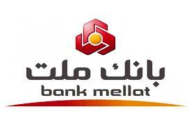 بانک ملت ، بالاترین جذب سپرده در بین بانکهای بورسی