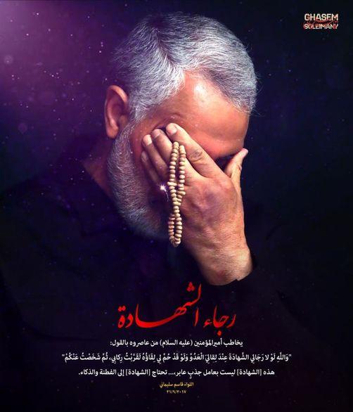 فلاحتپیشه: شهید سلیمانی قربانی یک توطئه شد