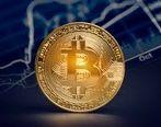 یک پیش بینی مهم از قیمت بیت کوین