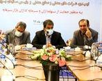 ایمیدرو ، راهبری سبدگردانی شرکت های معدن و صنایع معدنی را برعهده گرفت