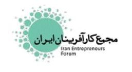 بیانیه مجمع کارافرینان ایران در حمایت از مدرس خیابانی رئیس پیشنهادی صمت