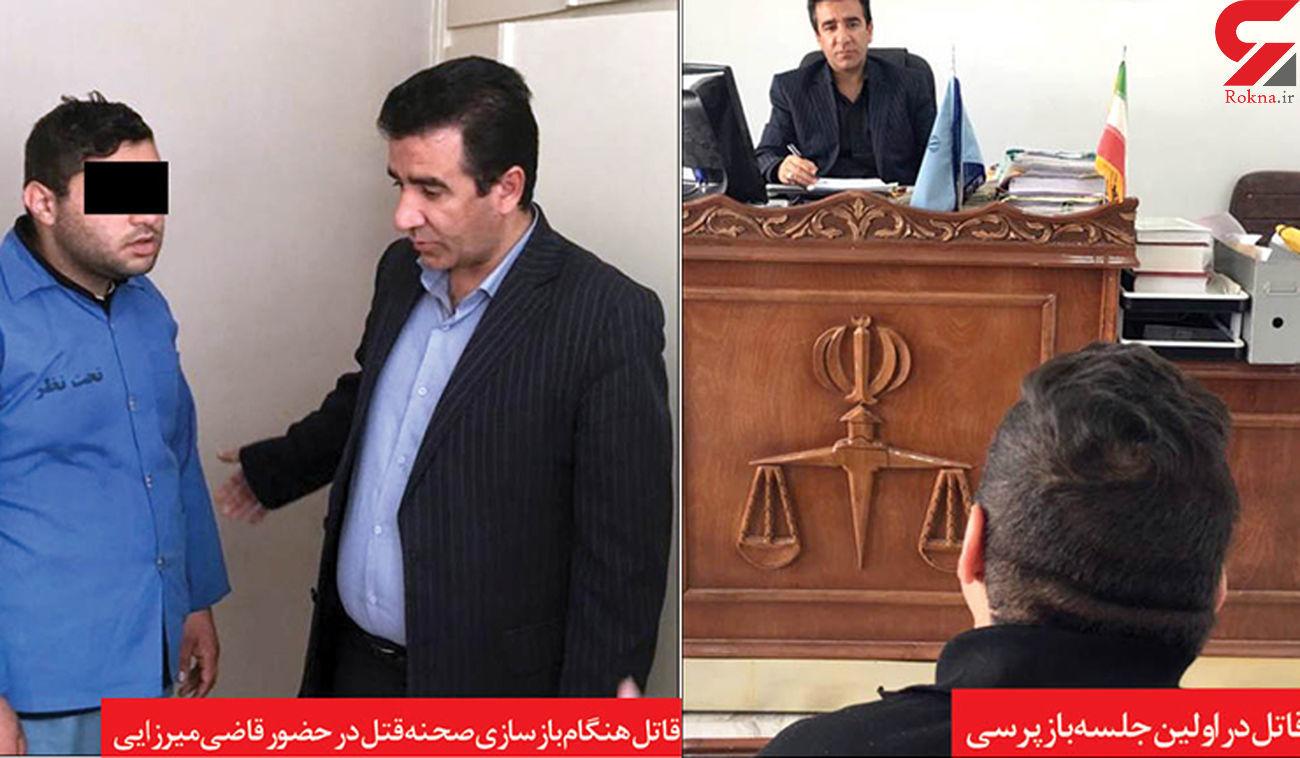 ردپای زن مطلقه در جنایت ساختمان 118 مشهد / قتل در جشن تولد + عکس ها