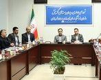 برگزاری شورای اداری مدیران هسته های گزینش سازمان ها و شرکت های تابعه وزارت راه و شهرسازی