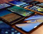 پرخطرترین گوشی های دنیا را بشناسید