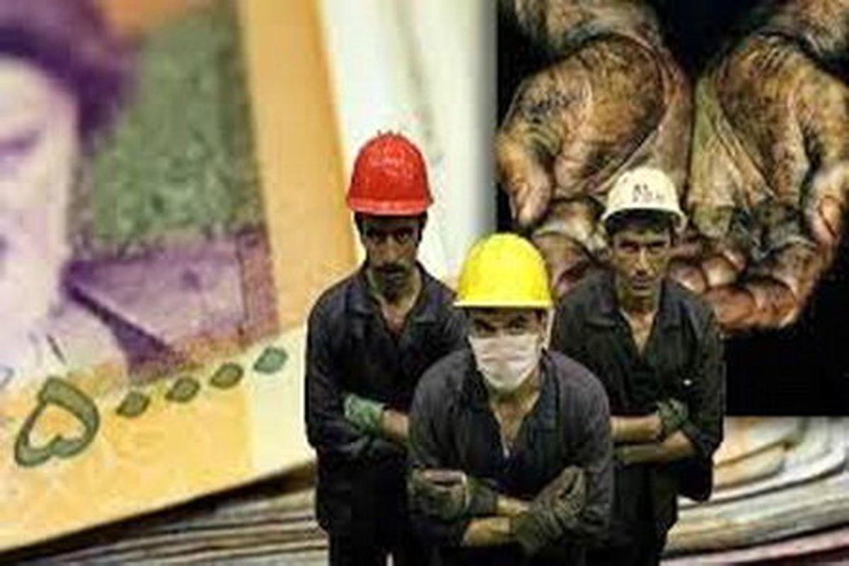 آخرین خبرها از افزایش حق مسکن کارگران در سال 99