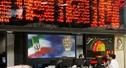 قیمت سهام امروز شرکت ها در بازار بورس تهران