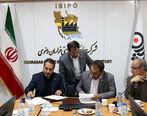 امضای دو تفاهم نامه ساپکو با دانشگاه فردوسی مشهد و شهرک های صنعتی