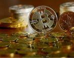 قیمت ارزهای دیجیتال در بازار امروز 6 آبان ماه   ارزهای دیجیتال صعودی شدند