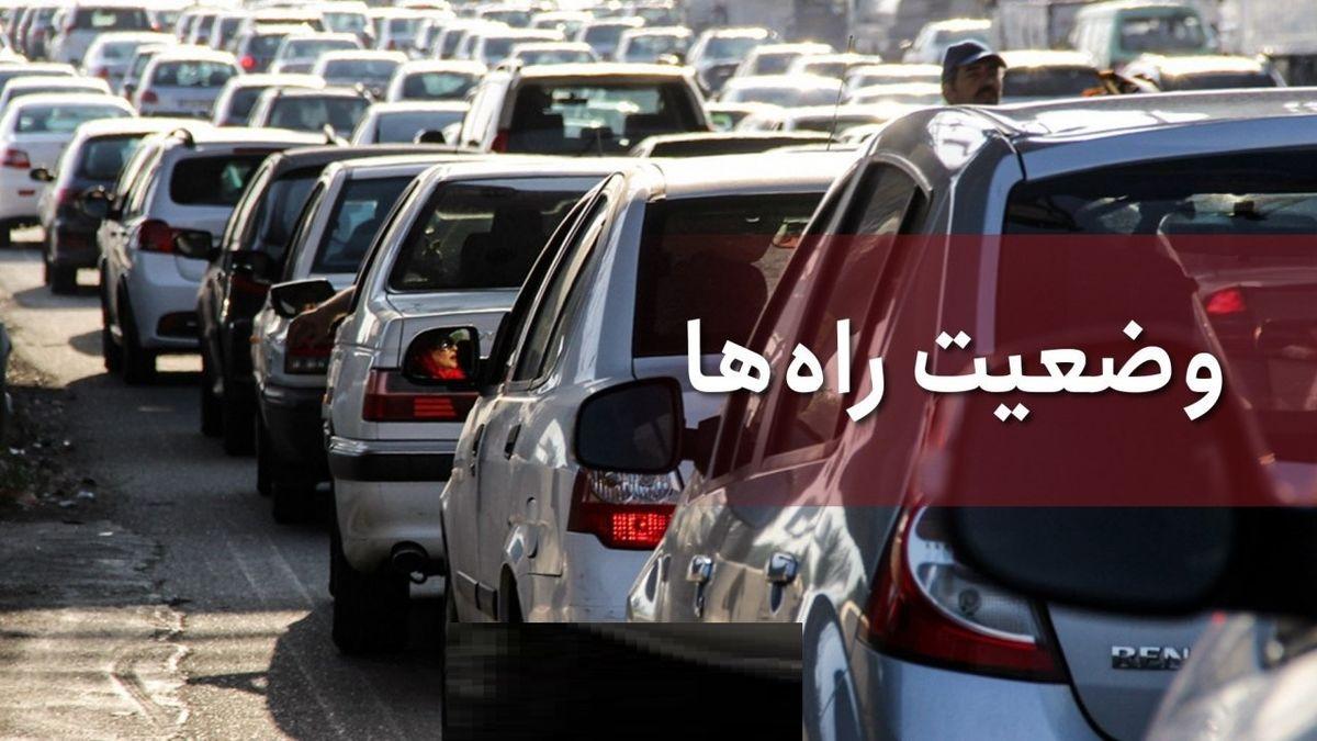 آخرین وضعیت راهها پنجشنبه ۲۹ خرداد