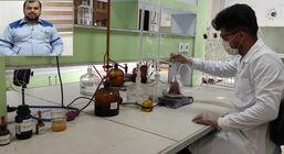 آزمایشگاه فولاد سنگان،اولین آزمایشگاه استاندارد گندله سازی در شرق کشور
