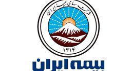 اقدامات هوشمندانه بیمه ایران در کنترل و مدیریت بحران کرونا