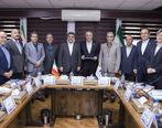 مدیر جدید امور شعب مناطق تهران و البرز بانک صادرات ایران منصوب شد