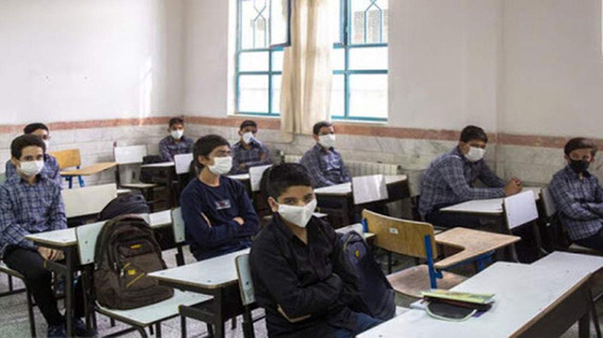 وام ۶ میلیون تومانی برای دانش آموزان مبتلا به کرونا