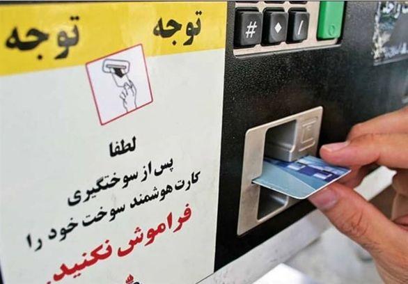 شرایط پمپ بنزین های کشور مثل همیشه است