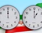 زمان تغییر ساعت رسمی کشور مشخص شد