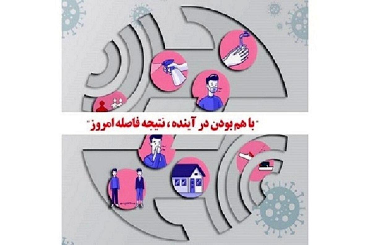 تمدید دورکاری ادارات مجموعه شرکت مخابرات ایران برای حداکثر ۵٠ درصد کارکنان