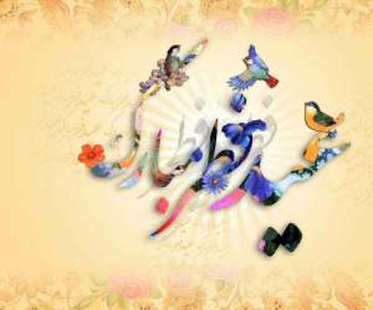 پیامک های تبریک عید فطر + عکس پروفایل