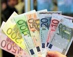 تغییرات جدید برای تهاتر ارزی در سامانه جامع تجارت