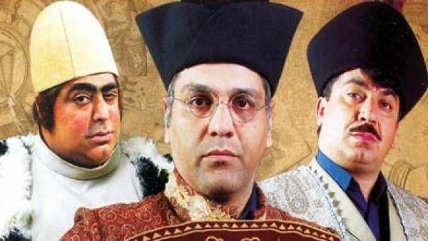 مهران مدیری، رضا شفیعی جم و سیامک انصاری