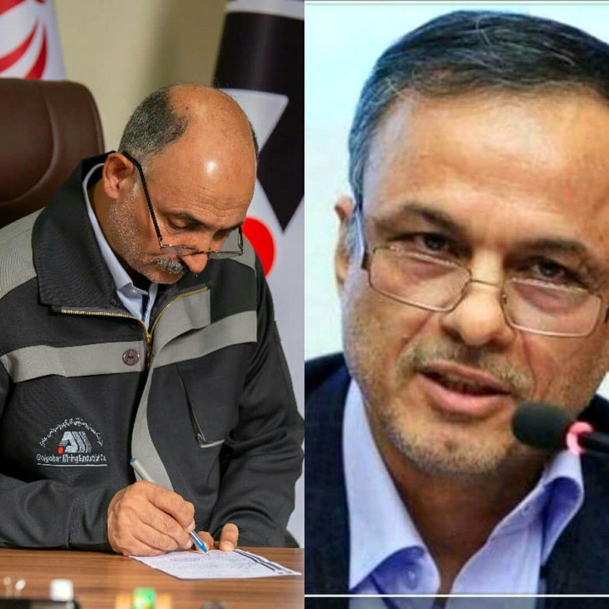 پیام تبریک مدیرعامل شرکت معدنی و صنعتی گلگهر به مناسبت انتخاب وزیر صمت