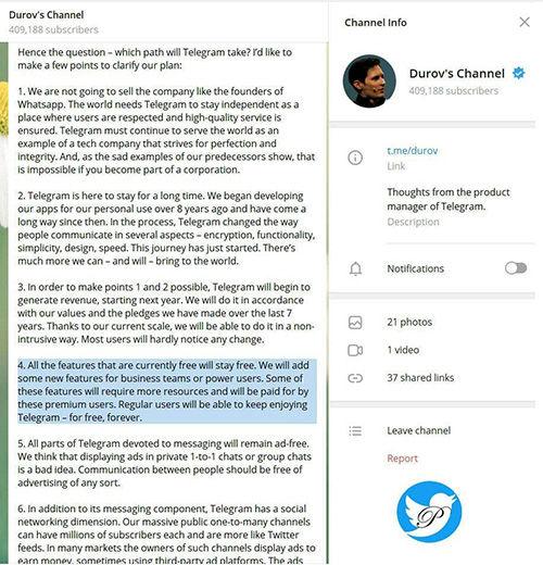 تلگرام پولی میشود