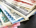 آخرین قیمت ارز دولتی سه شنبه 27 فروردین