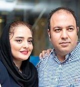عکس دیده نشده از مادر جوان نرگس محمدی + تصاویر