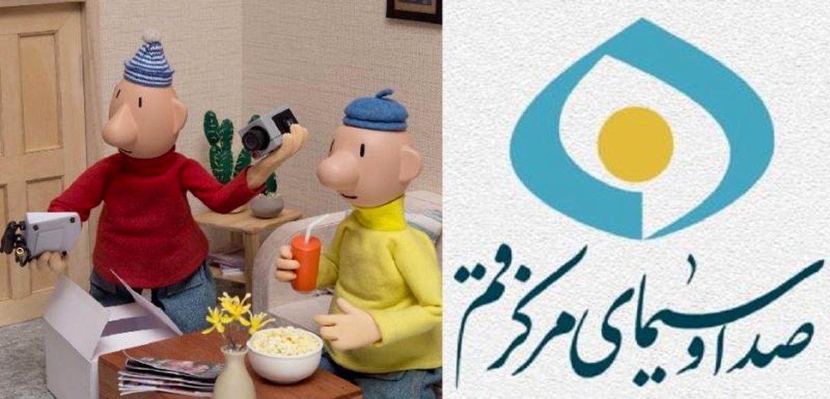 سوتی جدید صدا و سیما | پخش صحنه های نامناسب انیمیشن پت و مت در شبکه استانی قم + عکس