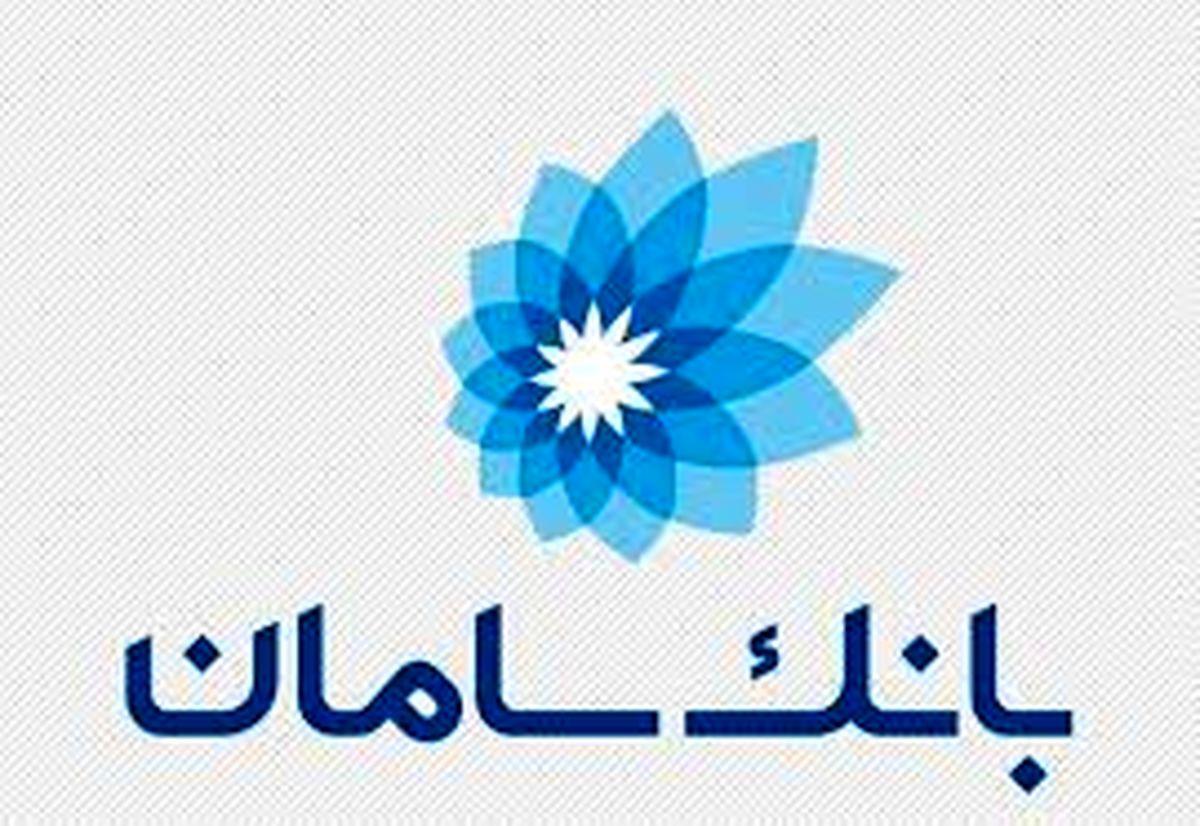 مدیریت آسان تنخواه شرکتها با محصول جدید بانک سامان