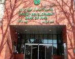 تقدیر استاندار لرستان از مدیرعامل بانک توسعه صادرات ایران