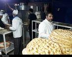 افزایش قیمت نان در دست بررسی
