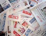 آزادی رسانهها منجر به ناهنجاری های اجتماعی میشود