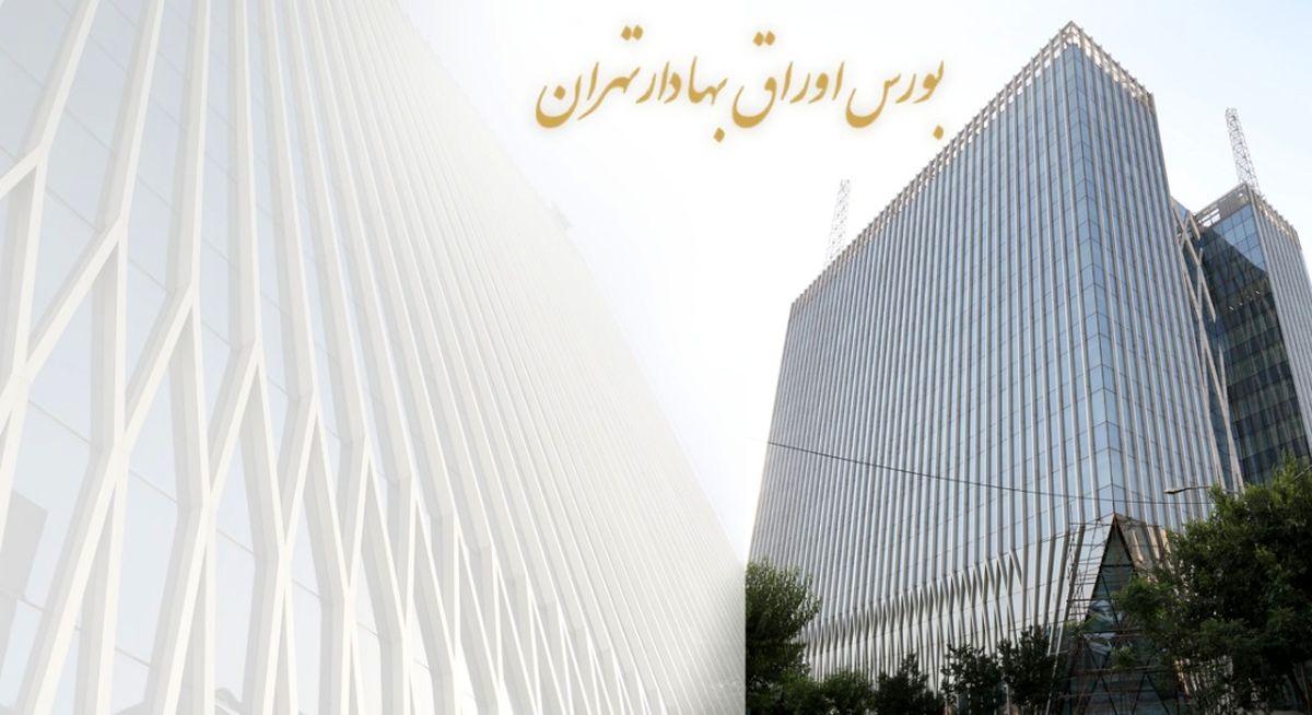 عبور ارزش معاملات بورس تهران از 1719999 میلیارد ریال