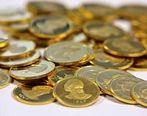 تکذیب توقف معاملات آتی سکه در بورس کالا