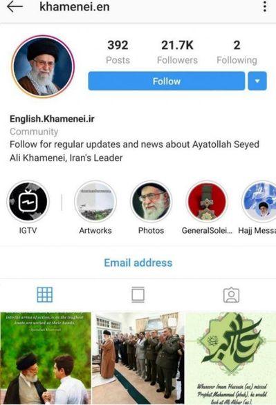 صفحات در اینستاگرام رهبر انقلاب ، ولایتی و رئیسی به حالت عادی برگشت