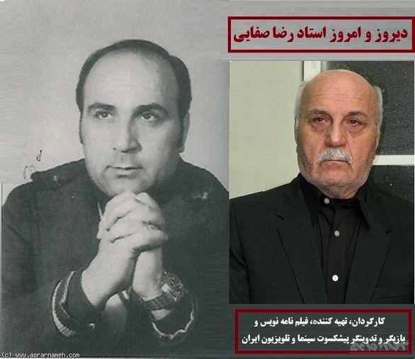 کارگردان سینما درگذشت + بیوگرافی و عکس