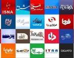 پایگاه خبری شمانیوز به جمع 50 سایت پربازدید کشور پیوست