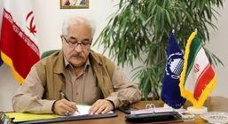 پیام مدیرعامل شرکت معدنی و صنعتی چادرملو به مناسبت آغاز هفته دفاع مقدس