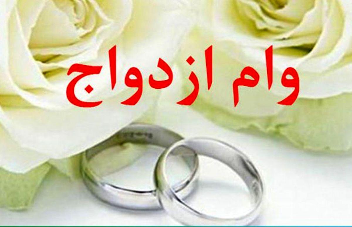 بانک ها همچنان اقساط وام ازدواج را کسر می کنند!
