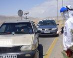 ممنوعیت تردد بین شهری در استان گلستان به مدت ۱۴ روز