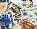 قیمت دلار و یورو در صرافی ملی شنبه 23 شهریور