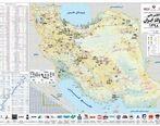 به روز رسانی مرداد ماه اطلس ملی فولاد ایران شامل چه مواردی است؟